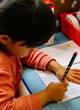 MA Education
